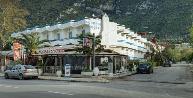 cazare la Acropol Hotel