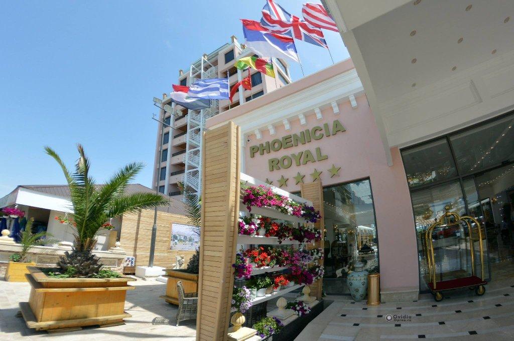 cazare la Arena Regia Hotel Spa
