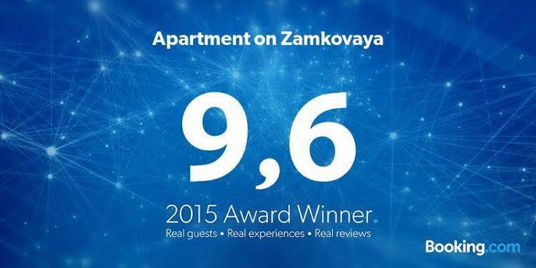 cazare la Apartment On Zamkovaya