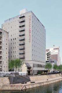 cazare la Hakata Nakasu Washington Hotel