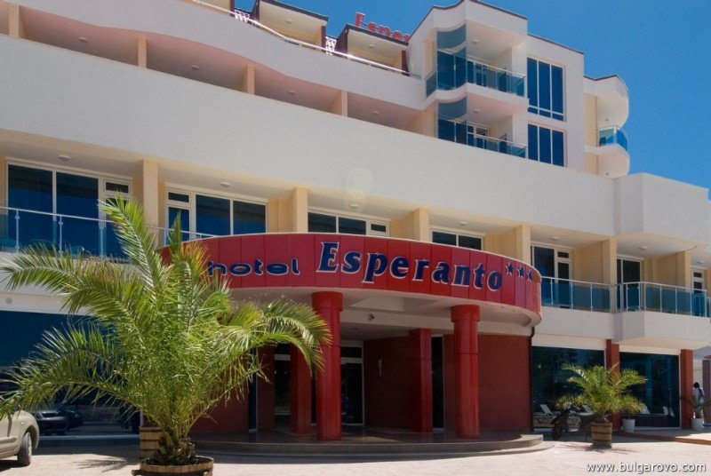 Hotel Esperanto Apartments