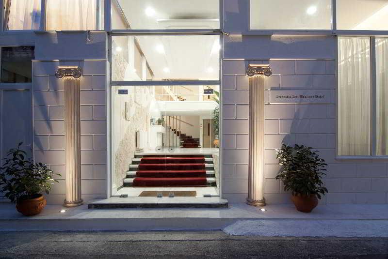 cazare la Acropolis Ami Boutique Hotel