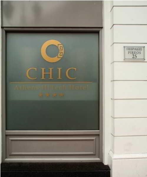 cazare la Chic Hotel