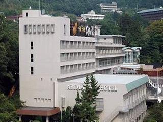 cazare la Arima View Hotel