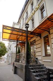 cazare la Metropol Hotel & Spa
