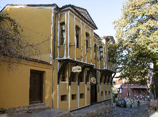 cazare la Guest House Old Plovdiv