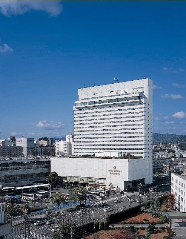 cazare la Hotel Granvia Hiroshima