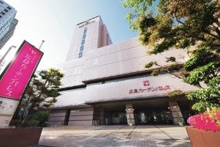 cazare la Hotel Hiroshima Garden Palace