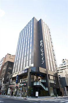 cazare la Sotetsu Fresa Inn Shinbashi Hibiyaguchi