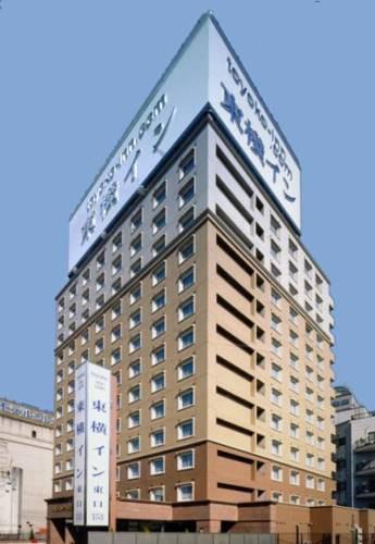 cazare la Toyoko Inn Nishitetsu Kurume-eki Higashi-guchi