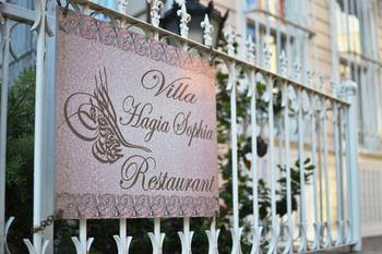 cazare la Villa Hagia Sophia