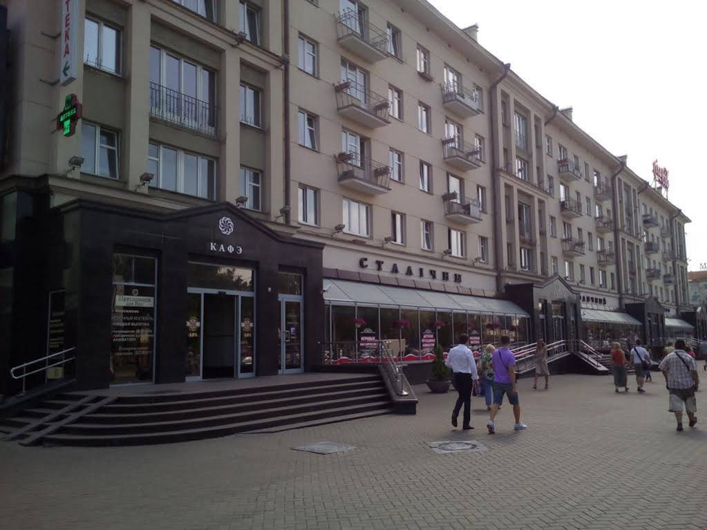 cazare la Apartment On Smolyachkova Street
