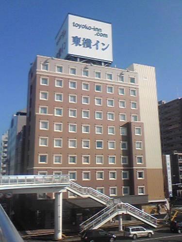 cazare la Toyoko Inn Tsuchiura-eki Higashi-guchi
