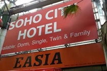 cazare la Soho City Hotel