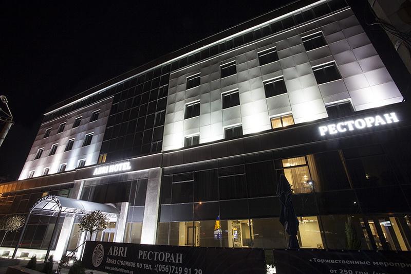 cazare la Abri Hotel