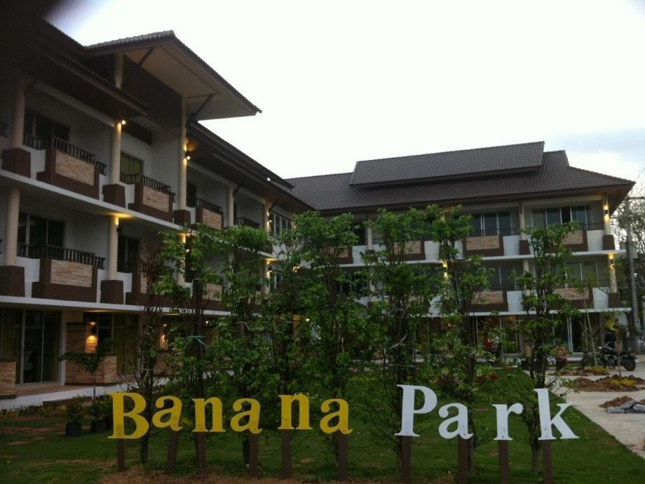 cazare la Banana Park Hotel