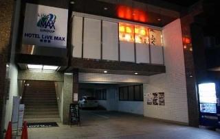 cazare la Livemax Sagamihara