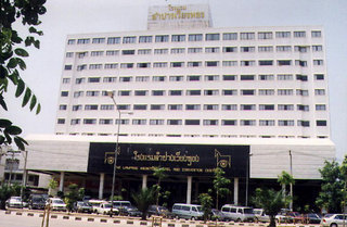 cazare la Lampang Wiengthong Hotel