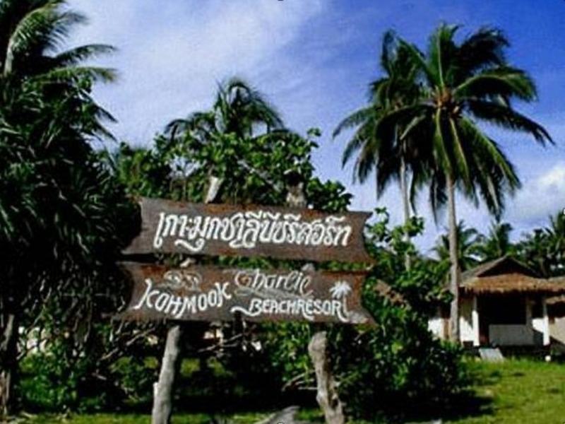 cazare la Koh Mook Charlie Beach Resort