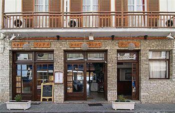 cazare la Iniohos Hotel Restaurant