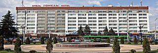 cazare la Paradise Hotel