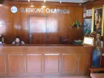cazare la Suriwong Chumphon Hotel