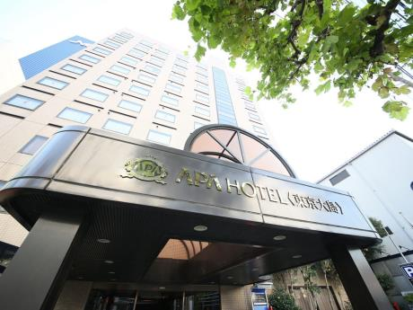 cazare la Apa Hotel Ojima -アパホテル東京大島