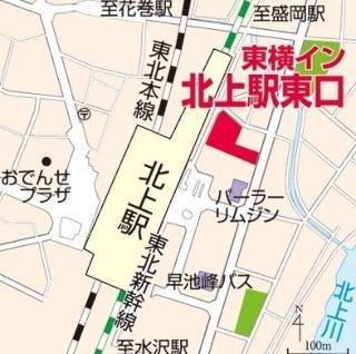 cazare la Toyoko Inn Kitakami-eki Higashi-guchi