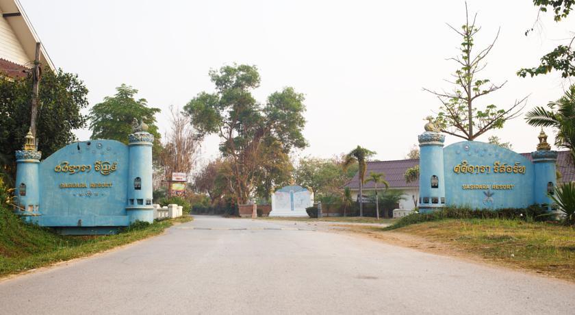 cazare la Sasidara Resort