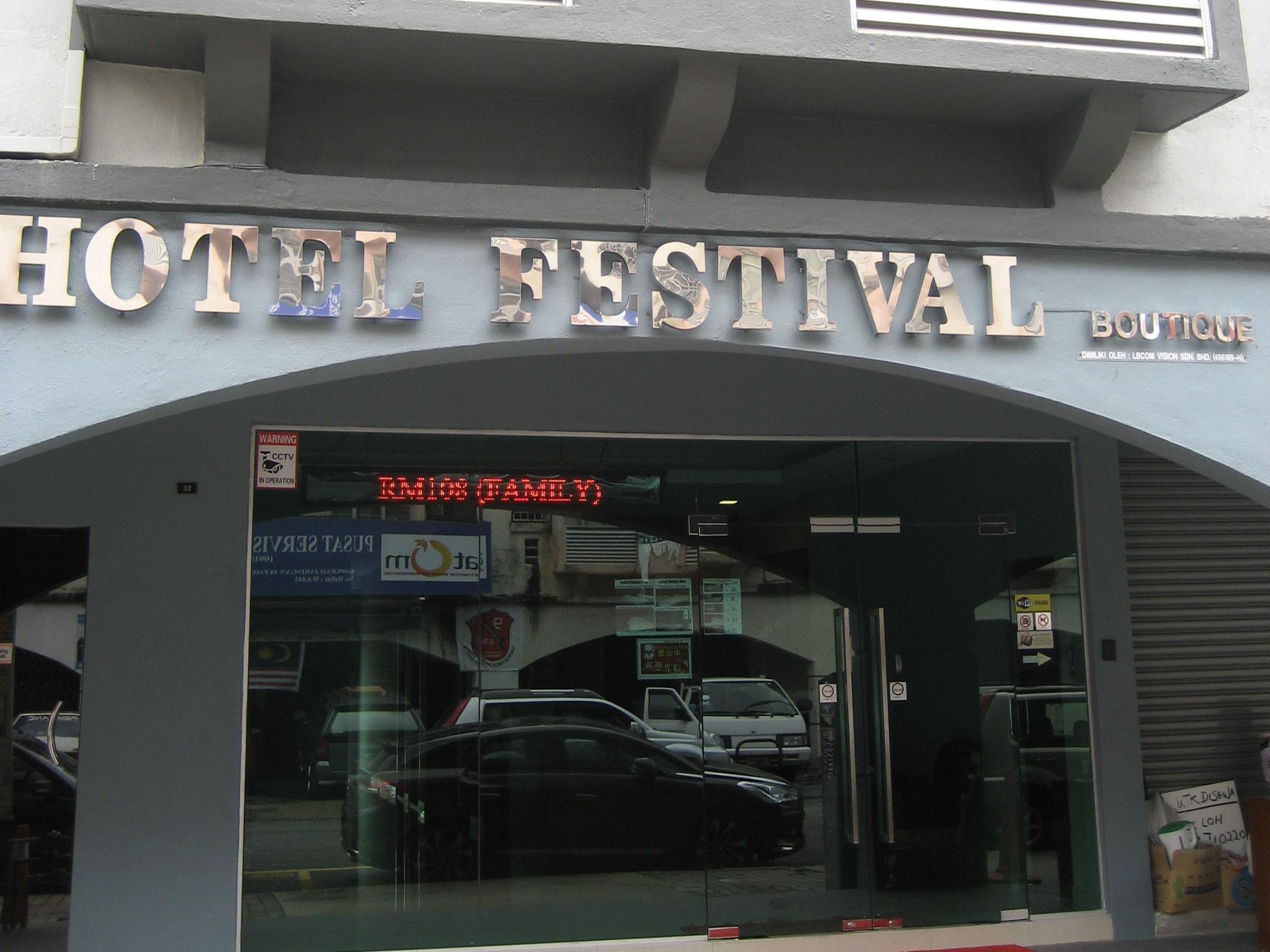 cazare la Festival Boutique Hotel