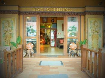 cazare la Ban Aothong Hotel