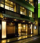 cazare la Kyoto Ryokan Hirashin