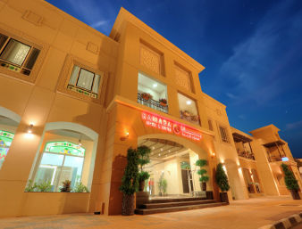 cazare la Ramada Hotel & Suites Ras Al Khaimah