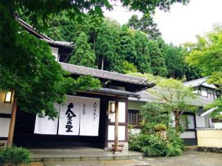 cazare la Ohara No Sato