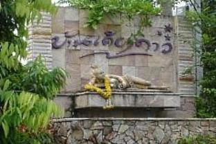 cazare la Baan Kiang Dao Phu Plai Fah