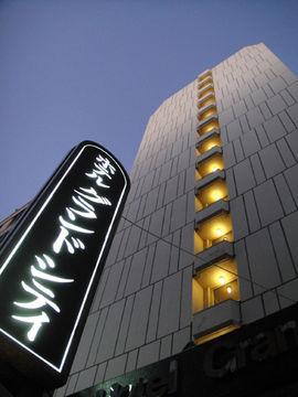 cazare la Hotel Grand City