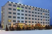 cazare la Holiday Inn Express Munchen-messe