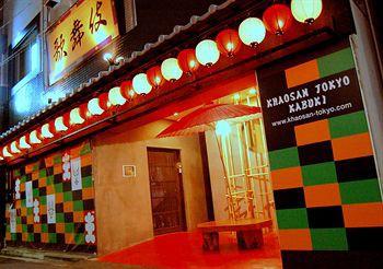 cazare la Khaosan Tokyo Kabuki