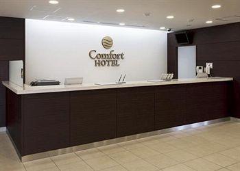 cazare la Comfort Hotel Kitakami