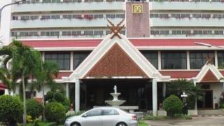 cazare la Maeyom Palace Hotel Phrae