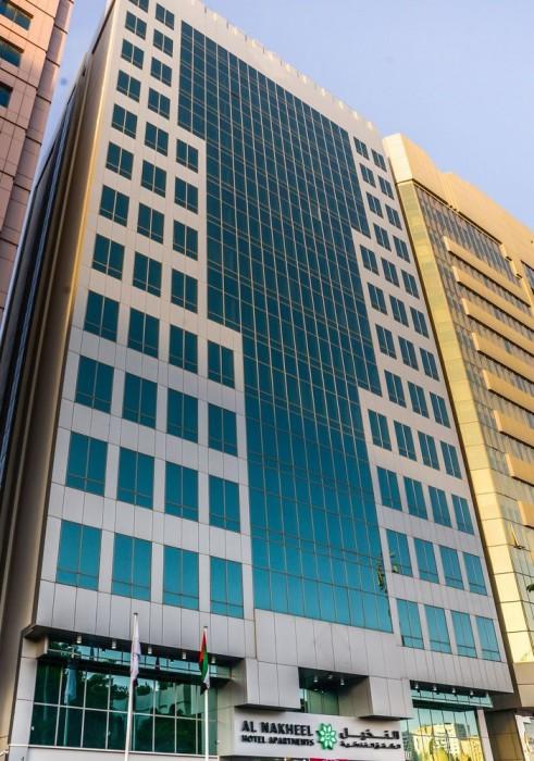 cazare la Al Nakheel Hotel Apartments By Mourouj Gloria