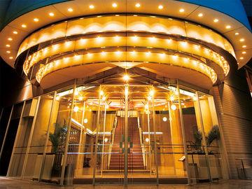 cazare la Best Western Rembrandt Tokyo M