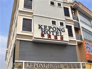 cazare la Hotel Kepong