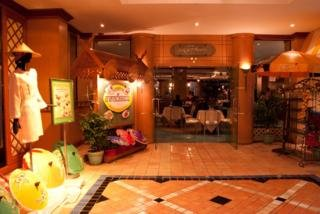 cazare la Seeharaj Hotel Uttaradit