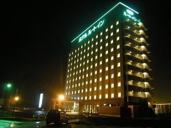 cazare la Hotel Route-inn Nabari