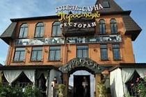 cazare la Pirosmani Hotel