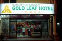cazare la Gold Leaf Hotel