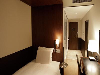 cazare la Hibiya City Hotel