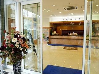 cazare la Toyoko Inn Yonago Ekimae