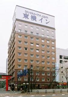 cazare la Toyoko Inn Kumamoto-jyo Tori-cho Suji